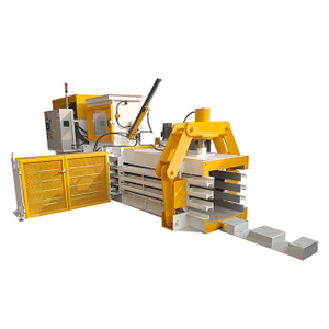 Fully Automatic Horizontal Baler for Waster Paper